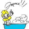 """Детский оздоровительный лагерь """"ЭВРИКА"""""""