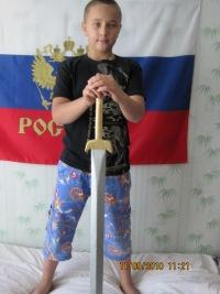 Данил Курьянов, 30 апреля , Санкт-Петербург, id118166592