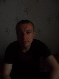 Алексей Рощин, 6 октября 1996, Краснодар, id153289261