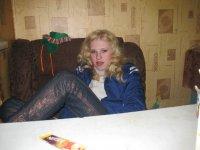 Оксана Рожкова, 16 июля 1989, Коряжма, id70088062