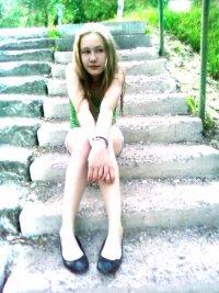 Оля Сладковская, 19 апреля , Житомир, id91720025