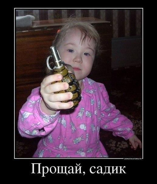 Убойниє приколи★