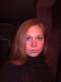 Olesja S., 21 января 1994, Ставрополь, id120585826