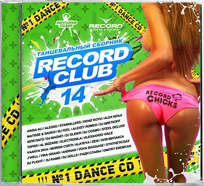 "Серия CD ""Record Club"" by DJ Magnit"