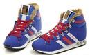 Кроссовки Adidas Jogging Hi Star Wars Chewbacca вы...  First payment.