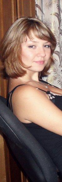 Анна Бугик, 27 января , Гомель, id65295842