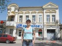 Наталья Побойная, 8 мая , Туапсе, id92265981