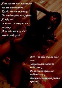 ***ice Baby***, 27 ноября 1978, Москва, id99073295