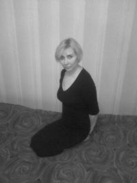Елена Ивахненко, 18 декабря 1969, Саки, id112139731