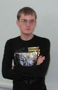 Антон Радкевич