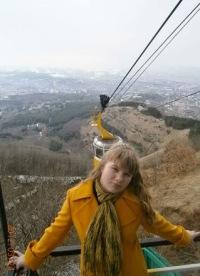 Анастасия Сапрыкина, 3 ноября 1996, Москва, id171331590
