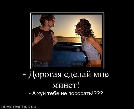 … продолжение....)))