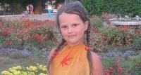 Саша Латыпова, 7 мая 1999, Уфа, id74402299