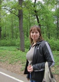 Татьяна Сальникова, 5 ноября , Пенза, id149897400