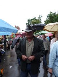 Андрей Рыгалов, 25 мая , Волгоград, id153739461