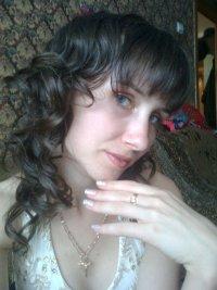 Елена Шевчук, 2 июня , Ровно, id18815716