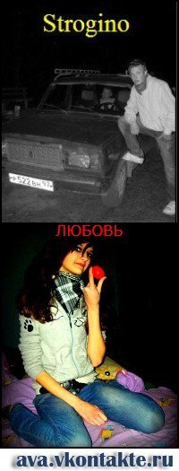 Hedgehog Offended, 25 июля 1994, Москва, id50131082