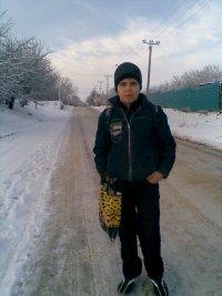 Naro Stepanyan, 1 декабря 1968, Ростов-на-Дону, id81931529