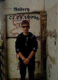 Андрей Малышев, 26 октября 1977, Волгодонск, id90697810