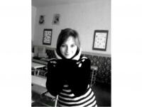 Инна Плетос, 23 января 1996, Ростов-на-Дону, id119895840