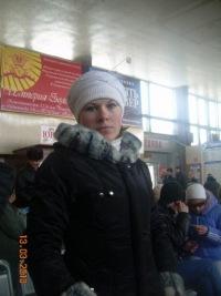 Надежда Черских, 24 июня 1991, Санкт-Петербург, id127700412