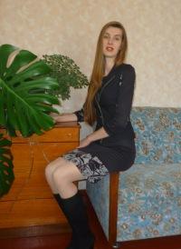 Оксана Шестопал, 23 июня 1980, Киев, id152585814
