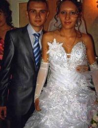 Анастасия Якуба, 2 июня 1981, Харьков, id168665298