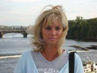 Наталия Бусыгина, 19 января , Санкт-Петербург, id32288210