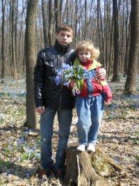 Алексей Клёнов, 14 октября 1995, Харьков, id53809853