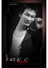 Dien Nguyen Huy, 26 января , Харьков, id60648013