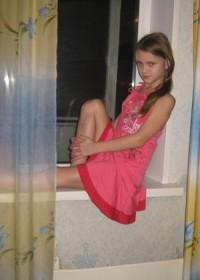 Александра Дядилева, 10 апреля , Красноярск, id68211391
