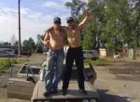Андрей Бус, 8 июля , Пермь, id70553118