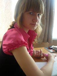 Татьяна Тепикина, 5 ноября , Екатеринбург, id88366809