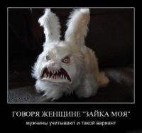 Lone Devil, 14 сентября 1988, Ростов-на-Дону, id155915399