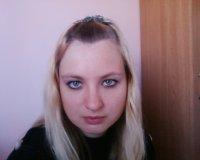 Катринка Вакуленко, 21 июня 1988, Феодосия, id54617025