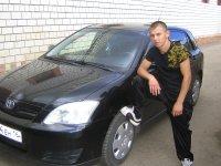 Фаня Фазлеев, 9 сентября 1989, Буинск, id63893501