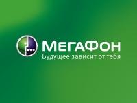 """В 2012 году по итогам служебных расследований  """"МегаФон """" вернул абонентам, пострадавшим от..."""