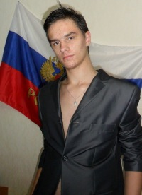 Павел Акулин, 20 июля 1993, Шахты, id118370337