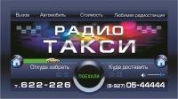Den Ivanov, 22 августа 1995, Винница, id124835648