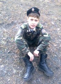 Андрей Захаров, 13 апреля 1997, Могилев, id130475119