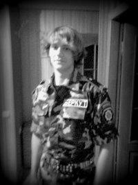 Это Наверняка, 3 октября 1991, Николаев, id33682422