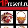Букеты из конфет, подарочные корзины и наборы, б