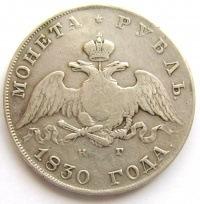 Белорусский аукцион монет жуан ди нова