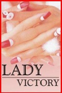 Lady Материалы для наращивания ресниц, 6 декабря , Калининград, id104045140