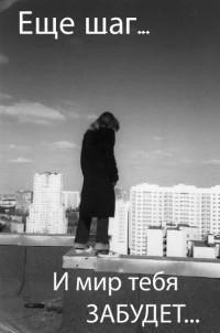 Анастасия Прекрасная, 5 апреля , Санкт-Петербург, id38431661