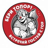 Максим Юркин, 19 сентября 1990, Екатеринбург, id38487834