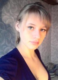 Кристина Бахчиванова, 14 апреля , Вытегра, id44077120