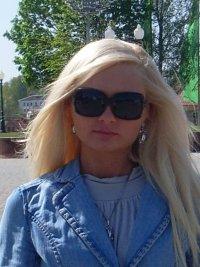 Оксана Май, 24 мая 1986, Гродно, id49094505