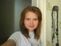 Ляйла Бегалинова, 11 июня 1994, Москва, id60380056