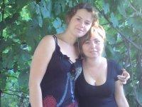 Алина Павловская, 28 июня 1988, Донецк, id77548254
